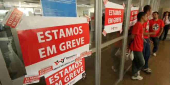 Saiba como driblar a greve dos bancários que começa nesta terça-feira (6)
