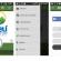 Mudanças no aplicativo da Rádio Pajeú para Android